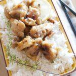Pollo al limone con riso basmati